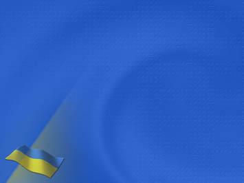 Ukraine Flag 01 Powerpoint Template