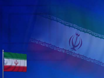 Iran Flag PowerPoint Templates