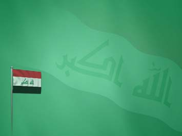 Iraq Flag PowerPoint Templates