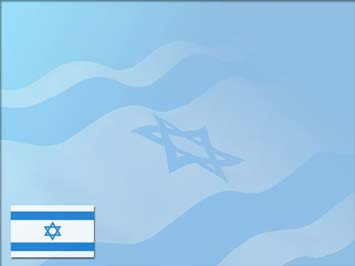 Israel Flag PowerPoint Template