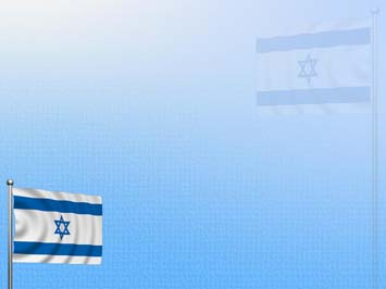 Israel Flag PowerPoint Templates