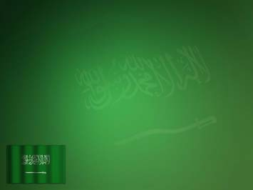 Saudi Arabia Flag 01 Powerpoint Templates