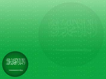 Saudi Arabia Flag PowerPoint Templates