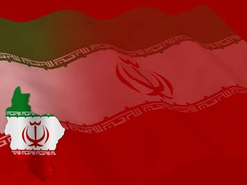Iran Map PowerPoint Templates