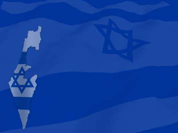 Israel Map PowerPoint Template