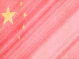 China Flag Free PowerPoint Templates